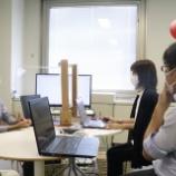 『\情報発信をブラッシュアップ/ 次回は9/17に開催『IT個別相談会』』の画像