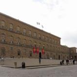 『行った気になる世界遺産 フィレンツェ歴史地区 ピッティ宮殿』の画像