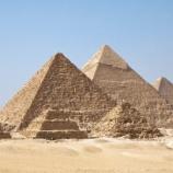 『ピラミッドの建設奴隷「週に4日も朝から日没まで働かされた上にビールやニンニクを支給されていた」』の画像