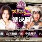 【チケット残りわずか】  ☆3月6日(土)練馬coconer...