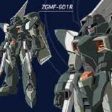 『ザフトのZGMFシリーズの欠番機体について考える 。【ガンダムSEED】』の画像