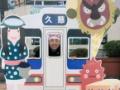 【画像】のんさんがドラマ「あまちゃん」のコスプレ写真を電撃公開