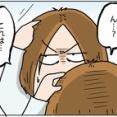 次女出産後の髪の悩み【更新のお知らせ】