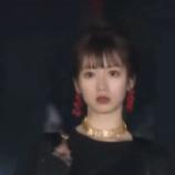 『[動画]20180916 「Rakuten GirlsAward 2018 AUTUMN/WINTER」【=LOVE(イコールラブ) 大谷映美里】』の画像
