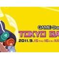 【TGS2011】PSVita用ゲームの紹介