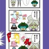 『【4コマまんが】状態異常とその対応【るんび!】105』の画像