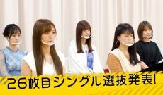 【乃木坂46】与田祐希さん、選抜発表の時も 暑さに弱かったwwwwww