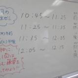 『【カレッジ早稲田2】論文発表会に向けて!』の画像
