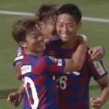 『[ヴァンフォーレ甲府] MF佐藤和弘が全治約6週間と診断されたことを発表 今季8試合に出場』の画像