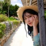 『【元乃木坂46】まさか・・・川後陽菜『匂わせ写真』を公開してしまうwwwwww』の画像