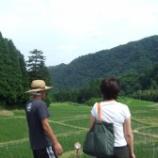 『東京財団「食のたからもの再発見プロジェクト」の取材がありました。』の画像