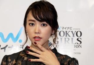 桐谷美玲の最新画像wwww