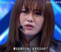 【欅坂46】あかねん、圧が強い!