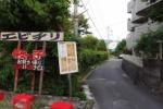 『通り抜け』って書かれてて続きがきになるので行ってみた!~星田駅前。中華料理の大元横の道~