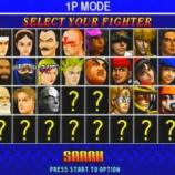 『【格ゲー】SNKがキングオブファイターなら、セガはファイターズメガミックスだ!』の画像