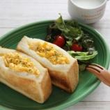 『朝食におすすめな簡単ポケットサンド!たべぷろコラム掲載のご案内』の画像