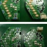 『自動車サイドミラーのLED打ち換え(LED交換)手術』の画像