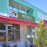 『長野』の画像