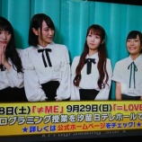 『[イコラブ] 「めざせ!プログラミングスターLIVE」開催決定@汐留 日テレホール!!【ノイミー】』の画像
