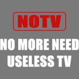 『いよいよ本格的にTVが不要になってきましたね』の画像