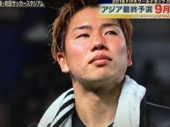 【 GIF 】ロスタイム絶好機生かせず・・・浅野拓磨、敗戦後に涙!