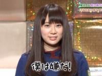 欅坂オタ「明日受験だから応援して」メンバー「私が応援したら点数上がるの?」 ←wwwwww
