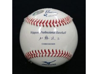 加藤良三ボール時代(2011-2012)の思い出
