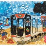 『阪神電気鉄道 「ぼくとわたしの阪神電車」子どもたちの絵を大募集!』の画像