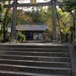 『いつか行きたい日本の名所 藤白神社』の画像