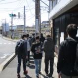 『【埼玉】キャンパスの周辺の地域散策♪』の画像