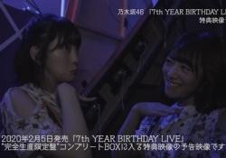 【神動画】乃木坂46「7th YEAR BIRTHDAY LIVE 特典映像予告編」キタ――(゚∀゚)――!!