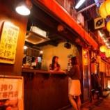 『大阪の北新地で美味しい果汁酎ハイが飲みたいならココ!!『蜆楽檸檬』』の画像