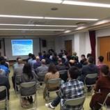 『4/14 藤枝支店 安全衛生会議』の画像