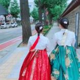 『【韓国】1million dance留学 夏休み団体留学体験談』の画像