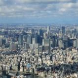 『【緊急速報】大晦日、東京がとんでもないことになってしまう!!!!!!これは乃木坂46の活動にも影響が・・・』の画像