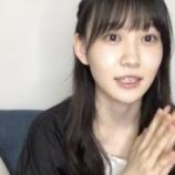 『【乃木坂46】松尾美佑、初の生配信でグラビア撮影中に起きた『凄い出来事』を明かすwwwwww』の画像