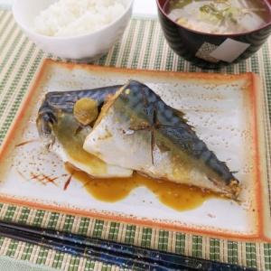 じっくり煮てフワフワ♪鯖の味噌煮