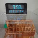 『『令和2年2月6日~エアコン1台で家中均一な温度で快適に暮らす』』の画像