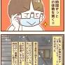 映画館で字幕メガネ初体験!レポ④