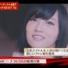 【悲報】「今年の顔」山本彩を複雑な表情で見つめる松井珠理奈・・・