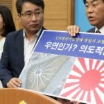 【動画】韓国、国連軍参戦記念塔が空から見ると旭日旗そっくり!撤去騒動に [海外]