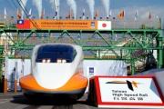 川崎重工と東芝、台湾で新幹線48両を受注 総額190億円
