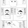 【野良あき】まりちゃの特訓