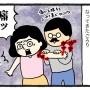 夫を手玉にとる方法を発見した件