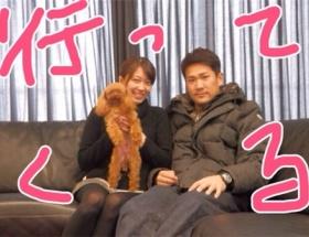 里田まい、ブログにマー君との2ショット掲載し渡米 「いってきまーす!!!」