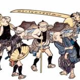『『川崎詣り』・・・川崎店ブログ』の画像