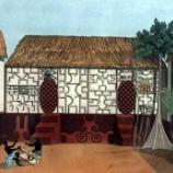 『行った気になる世界遺産 アシャンティの伝統的建造物群』の画像