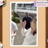 『【乃木坂46】怖っ!!!堀と北野、海外で謎の黒人おじさんに絡まれる!!!!!!』の画像