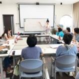 『香川県丸亀市で「薬膳アドバイザー認定試験」試験対策セミナー実施と見えたこと』の画像
