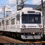 『静岡鉄道 1000形1012編成』の画像
